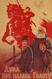 The Ballad of Cossack Golota Full online