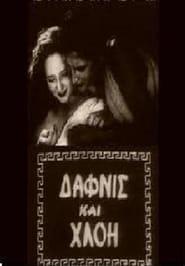 Daphnis and Chloe Full online