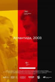Atlantis, 2003 Poster
