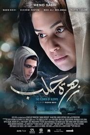 The Flower of Aleppo movie full
