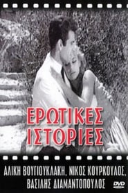 Erotic stories Full online