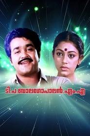 T. P. Balagopalan M.A. Full online