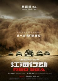 Operation Red Sea Full online