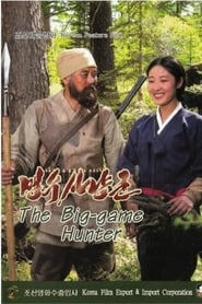 The Big Game Hunter Full online