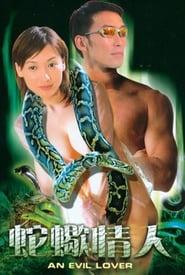 Snake Lover Full online