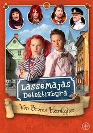 LasseMajas Detektivbyrå: Von Broms Hemlighet Full online