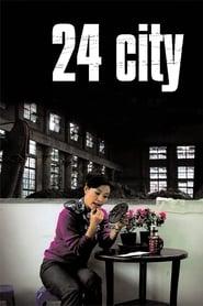 24 City Full online