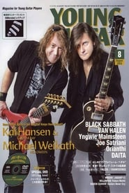 Young Guitar - Helloween & Gamma Ray Full online