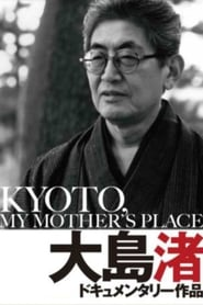 Kyoto, My Mother's Place Full online