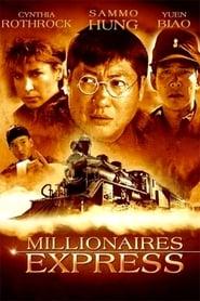 Millionaires Express Full online