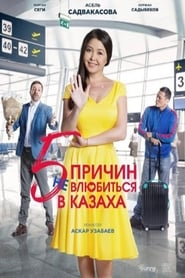Five Reasons Not to Fall in Love with Kazakh movie full