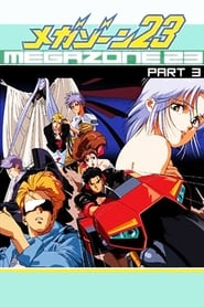 Megazone 23 III Full online
