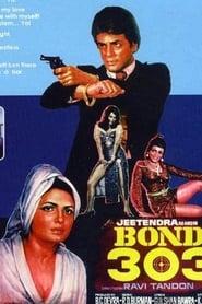 Bond 303 movie full
