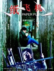 Paper Airplane Full online