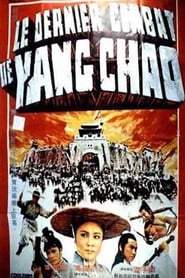 Last Battle of Yang Chao movie full