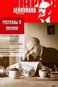 Stories About Lenin Full online