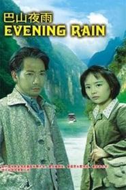 Evening Rain Full online