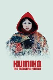 Kumiko, the Treasure Hunter streaming vf