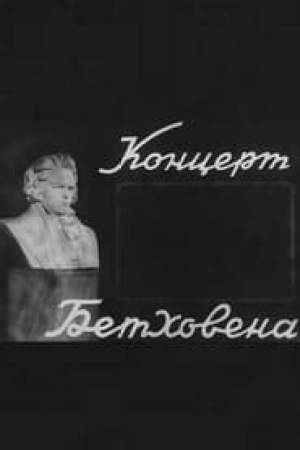 Beethoven Concerto 1936 Online Subtitrat