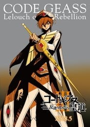 Code Geass: Lelouch of the Rebellion - Emperor Full online
