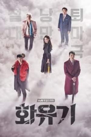 A Korean Odyssey 2017 Online Subtitrat