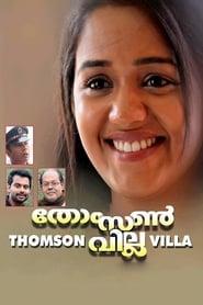 Thomson Villa Full online