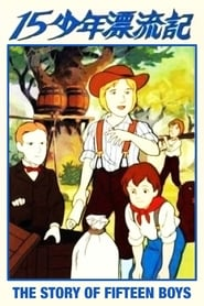 The Story of Fifteen Boys movie full