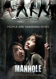 Manhole Full online