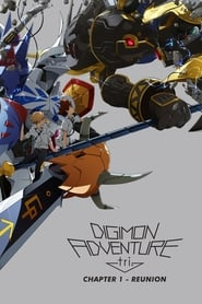 Digimon Adventure Tri. - Chapter 1: Reunion Full online