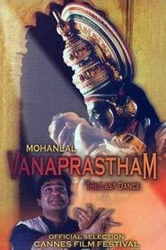 Vanaprastham Full online