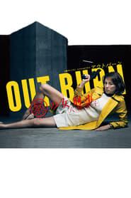 Out Burn Full online