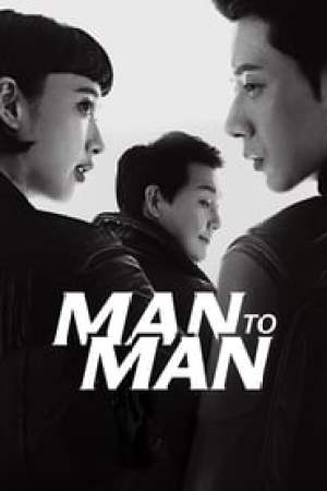Man to Man 2017 Online Subtitrat