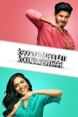Kannum Kannum Kollaiyadithaal 2020 Online Subtitrat