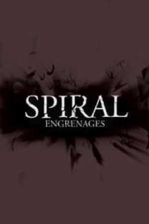 Spiral 2005 Online Subtitrat