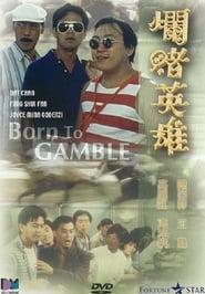 Born to Gamble movie full