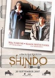 Shindo Full online