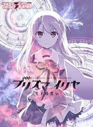 Fate/kaleid liner Prisma☆Illya Movie: Oath Under Snow Full online