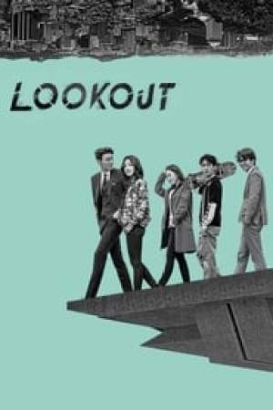 Lookout 2017 Watch Online