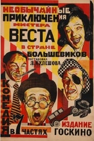 The Extraordinary Adventures of Mr. West in the Land of the Bolsheviks Full online