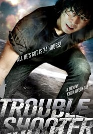 Troubleshooter Full online