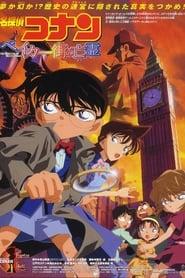 Detective Conan: The Phantom of Baker Street Full online