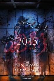 The Ninja War of Torakage Full online