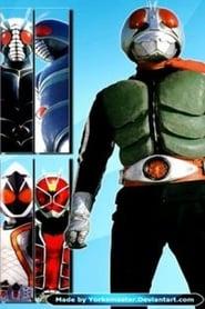 Kamen Rider World movie full