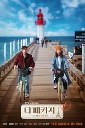 The Package 2017 Online Subtitrat