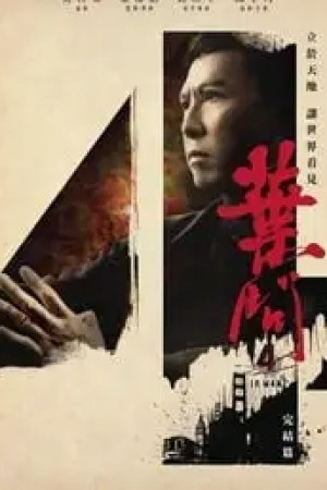 Ip Man 4: The Finale 2019 Online Subtitrat