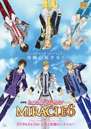 Tokimeki Restaurant☆☆☆ MIRACLE6 Movie Full online