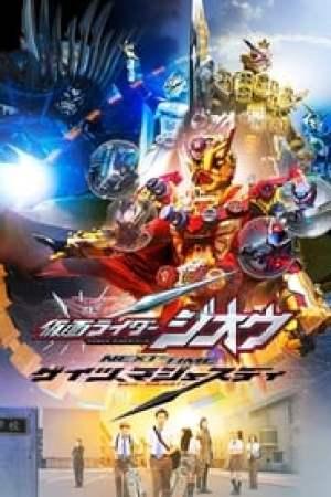 Kamen Rider Zi-O NEXT TIME: Geiz, Majesty 2020 Online Subtitrat