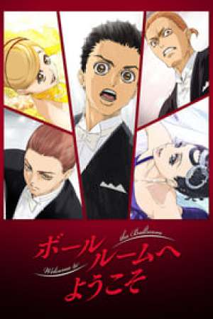 Welcome to the Ballroom 2017 Online Subtitrat