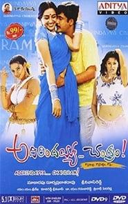 Adirindayya Chandram Full online