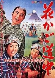 Flowers on the Road Full online